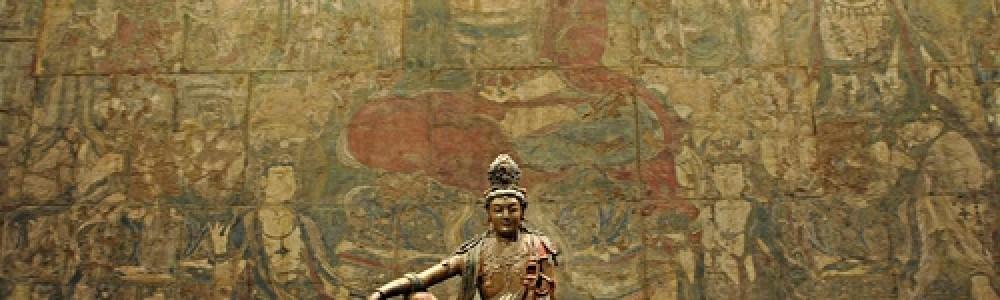 BODHISATTVA  LIBERTY INFINITY
