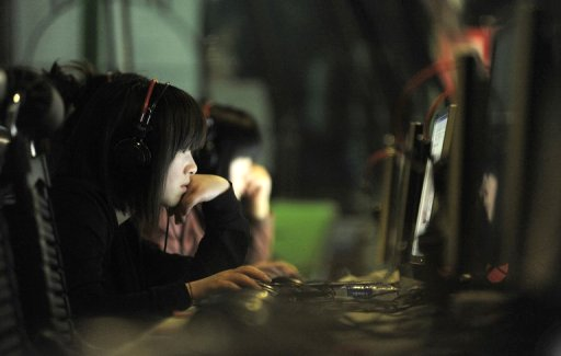 china girl in Internet