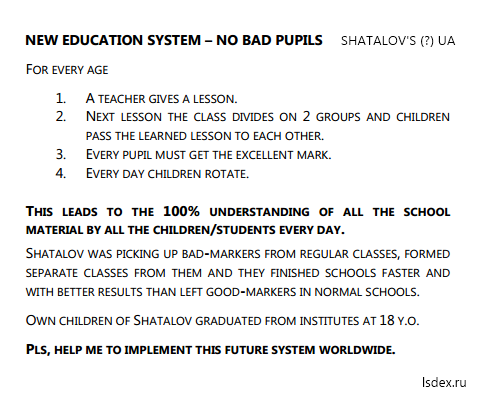 NEW EDUCATION SYSTEM OF ZE FUTURE PLS SHARE WW new education system ww, pls, share*  LIBERTY INFINITY