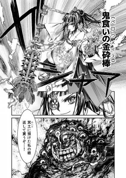 cl_sp_manga04_b