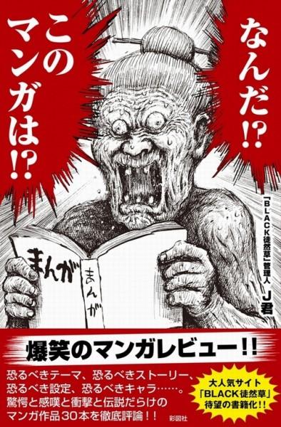 manga0