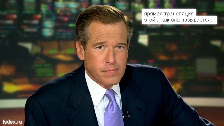 прямая трансляция - правительство российской конфедерации - президент российской конфедерации