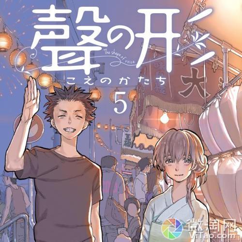 manga-cover
