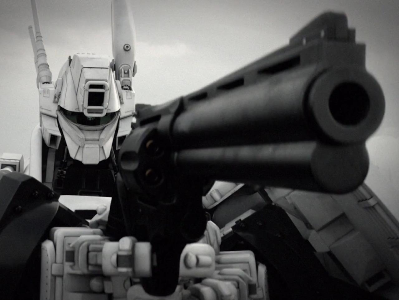 robot gun # 28  LIBERTY INFINITY