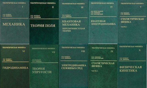russian scientific books