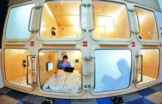 capsule hotel капсульные общежития 0 Art and design # 100  LIBERTY INFINITY