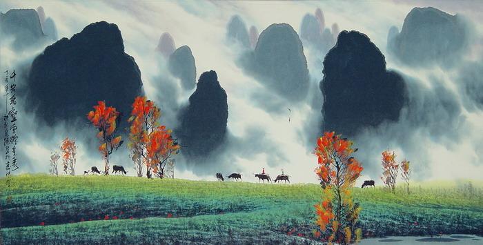 42480697 Chen Chun Zhong  LIBERTY INFINITY