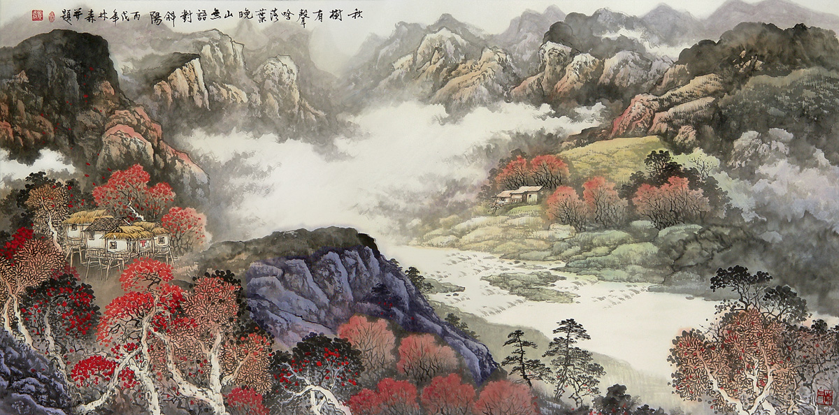 P0701256L Liao Lin Shen  LIBERTY INFINITY