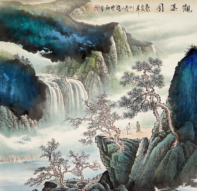 P0701474L Asian landscapes  LIBERTY INFINITY